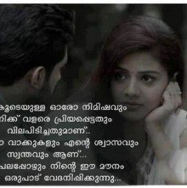 Love Quotes Malayalam Images