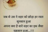 Hindi Zitate Schriftsteller Freundschaft Gedichte