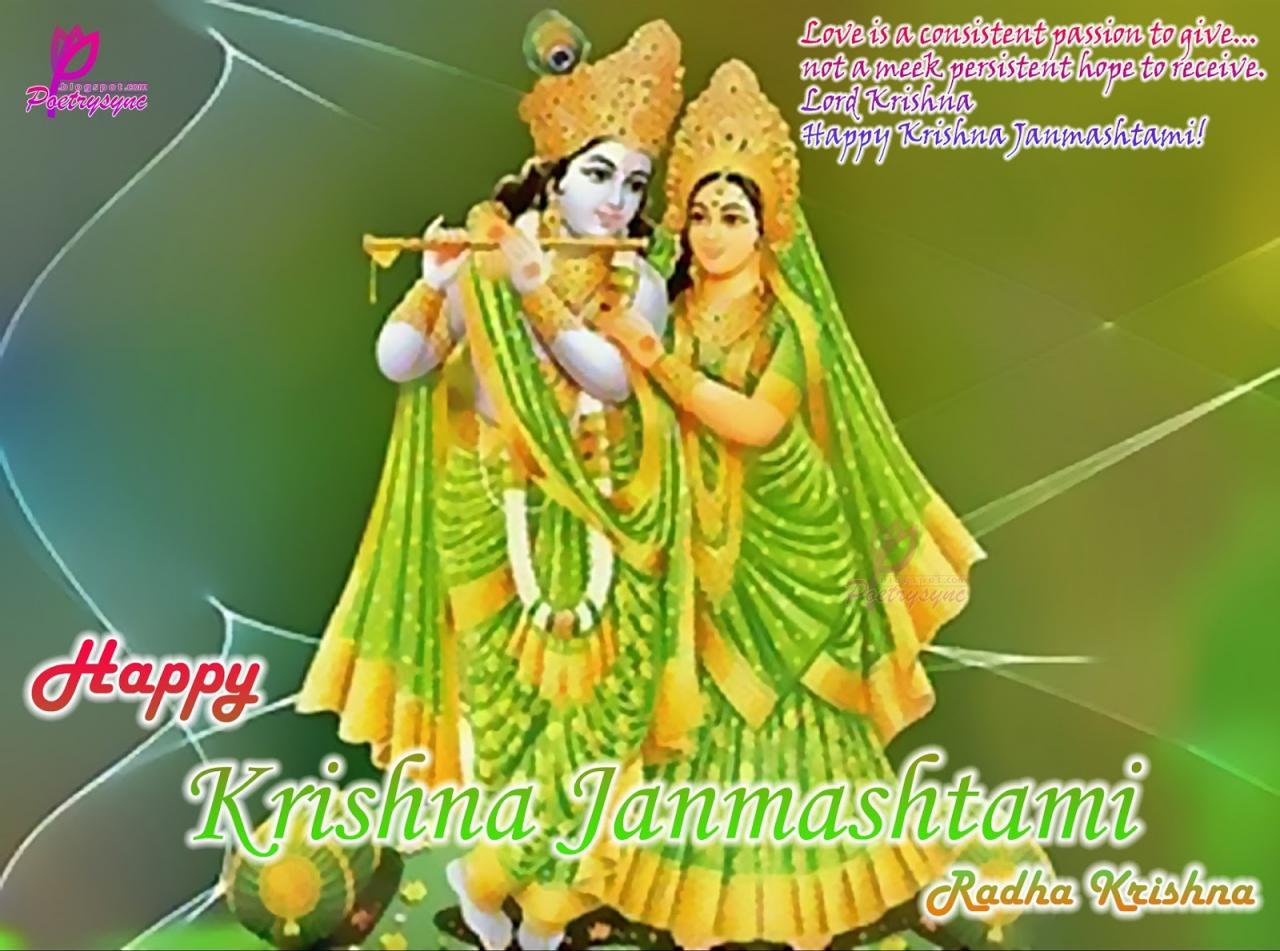 Krishna Janmashtami Greeting Cards With Quotes Radha Krishna